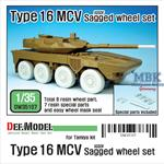 JGSDF Type 16bMCV Sagged Wheel set (for Tamiya)