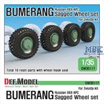 Russian BUMERANG 8X8 APC Sagged Wheel set