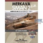 Merkava Siman 2 in IDF Service Pt1 IDF Armor 12