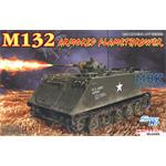M132 Armored Flamethrower Smart Kit 1/35