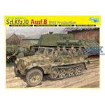 Sd.Kfz.10 Ausf.B, 1942 Production ~ Smart Kit
