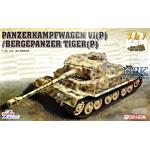 Panzerkampfwagen VI (P)/Bergepanzer Tiger(P) 2in1