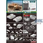 Panzer III Ausf N Pz.Abt. 501 Tunisia   Limitiert