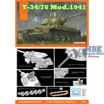 T-34/76 Modell 1941   1/72