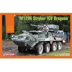 M1296 Stryler ICV Dragoon