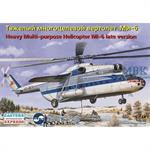Heavy Multi-purpose Helicopter Mi-6 AEROFLOT