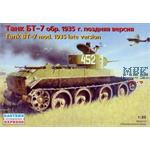 russ. light tank BT-7 (mod 1935) late