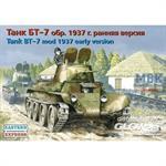 russ. light tank BT-7 (mod 1937) early