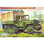 ZiS-42 russ. military half-track