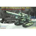 russ. 203mm heavy howitzer M1931 B-4
