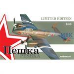 Peshka Petlayakov Pe-2  Limited Edition 1/48