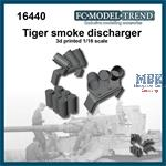 Tiger smoke dischargers