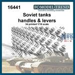 Soviet tanks handles and levers