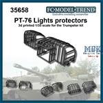 PT-76 lights protectors