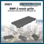 BMP-3 mesh grille