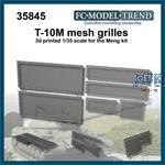 T-10M mesh grilles