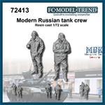 Modern Russian tank crew (1:72)