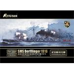 SMS Derfflinger 1916 Commemorative Edition
