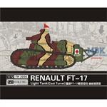 Renault FT-17 light tank (Cast turret) 2 Stück