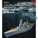 Nagato Gold Medal Edition Set (Hasegawa)