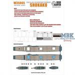 IJN Aircraftcarrier SHOKAKU ( Fujimi 60003)