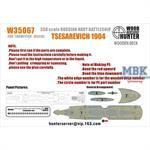 Tsesarevich Battleship 1904 (Trumpeter 05338)