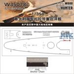Italian Heavy Cruiser Zara (Trumpeter 05347)
