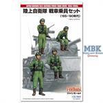 JGSDF Tank Crew Set 1965 - 1990