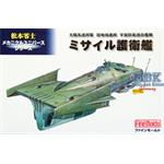 Missile Convoy Space Escort Force
