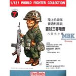 1/12 JASDF Special Forces Soldier w/ Type 64 Rifle