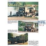 Fahrzeug Profile 102 - Art. & Pi.-Einh. d. US Army