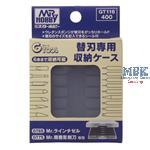 GT-116 Aufbewahrungsbox für Ersatzmesser / Meisel