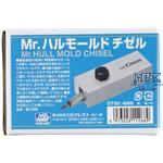 Mr.Hull Mould Chisel