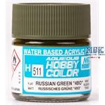 "Russian Green ""4BO"" (10ml)"
