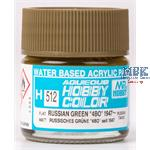 "Russian Green ""4BO"" 1947- (10ml)"