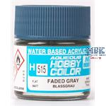 "Faded Gray ""Blassgrau"" (10ml)"