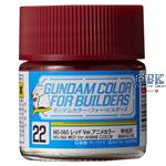 Gundam Color (10ml) MS-06S Red