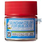 Gundam Color (10ml) MS-06S Pink