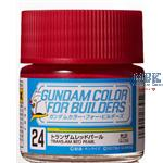 Gundam Color (10ml) Trans-Am Red Pearl