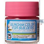 Gundam Color (10ml) Trans-Am Highlight Red