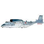 V-22 Osprey JGSDF First Aircraft