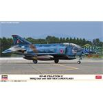 "RF-4E Phantom II ""501SQ final year 2020 (SEA CAMO)"