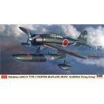 Nakajima A6M2-N Type 2, Rufe, Kashima Flying Group