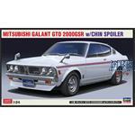Mitsubishi Galant GTO 200GSR  - Limited Edition