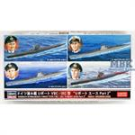 DKM U-Boot Type VIIC/IXC U-Boot Asse 1/700