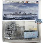 IJN Koh Akigumo Klasse - Kiska Island -  1/350
