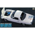 Mazda Cosmo Sport 1/24