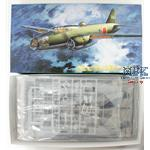 "Mitsubishi G4M2 Type 1 ""Betty"" Modell 22 CP7 LIMIT"