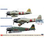 Zero Fighter 21 & 99 & 97 3 Kits (SP348)