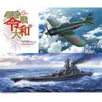 Reiwa Set, Zero Figther 2 Hei & Yamato SP425
